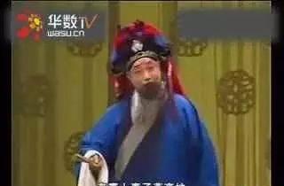京剧代表性作品——《四郎探母》